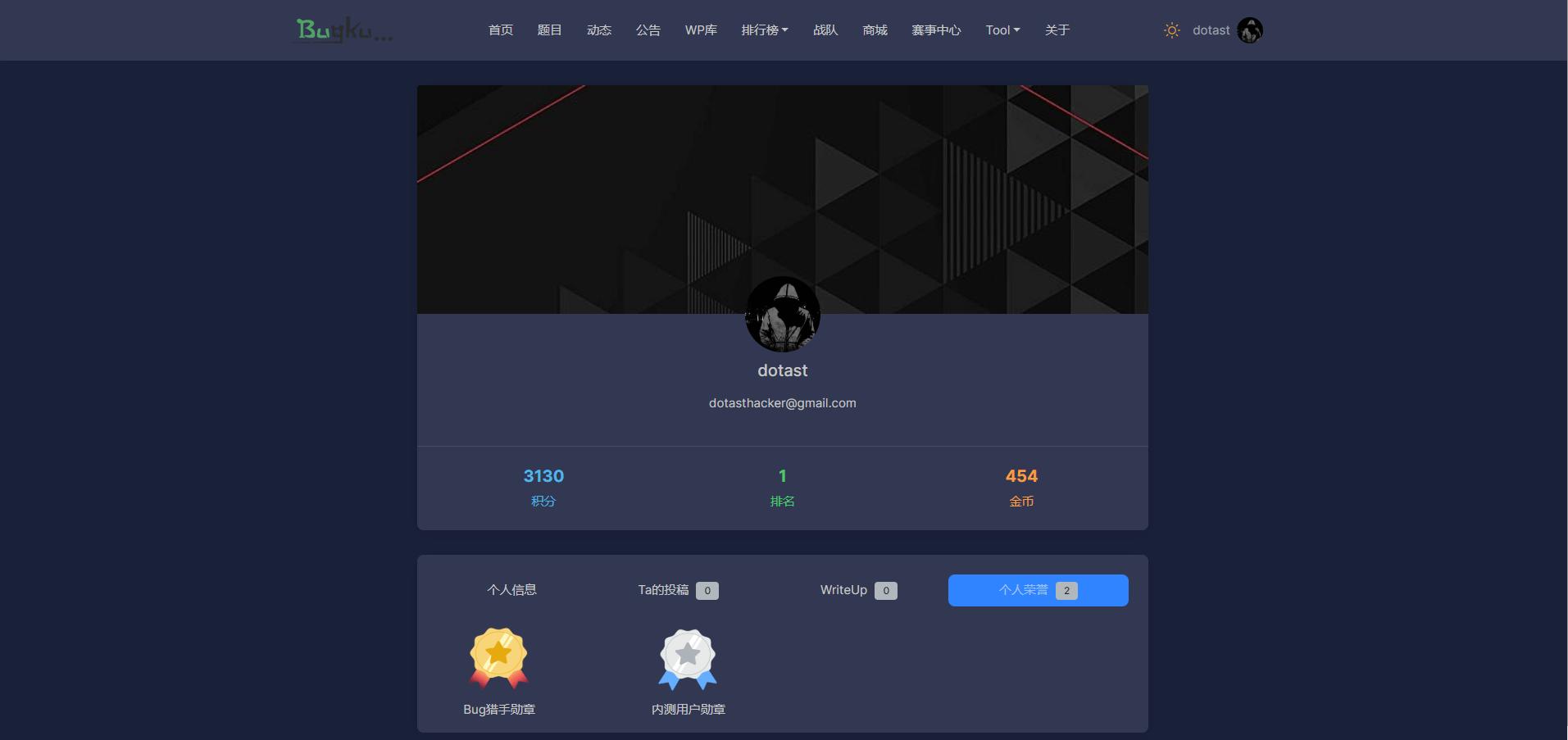 新版bugku平台Writeup~持续更新中